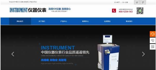 网站seo优化大量的采集内容