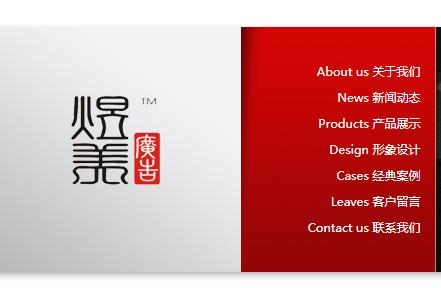 杭州煜美广告标识有限公司合作轻定制模板网站建设