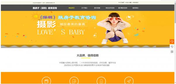企业网站设计标识用户需求并满足需求