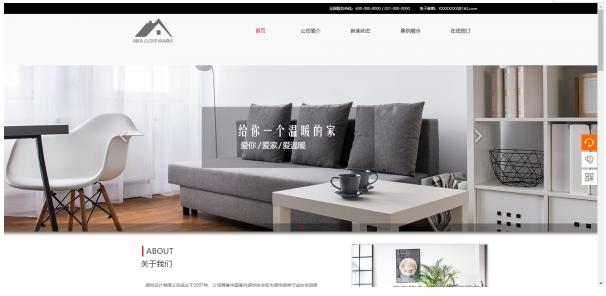企业网站设计国外一流高校门户网站建设现状
