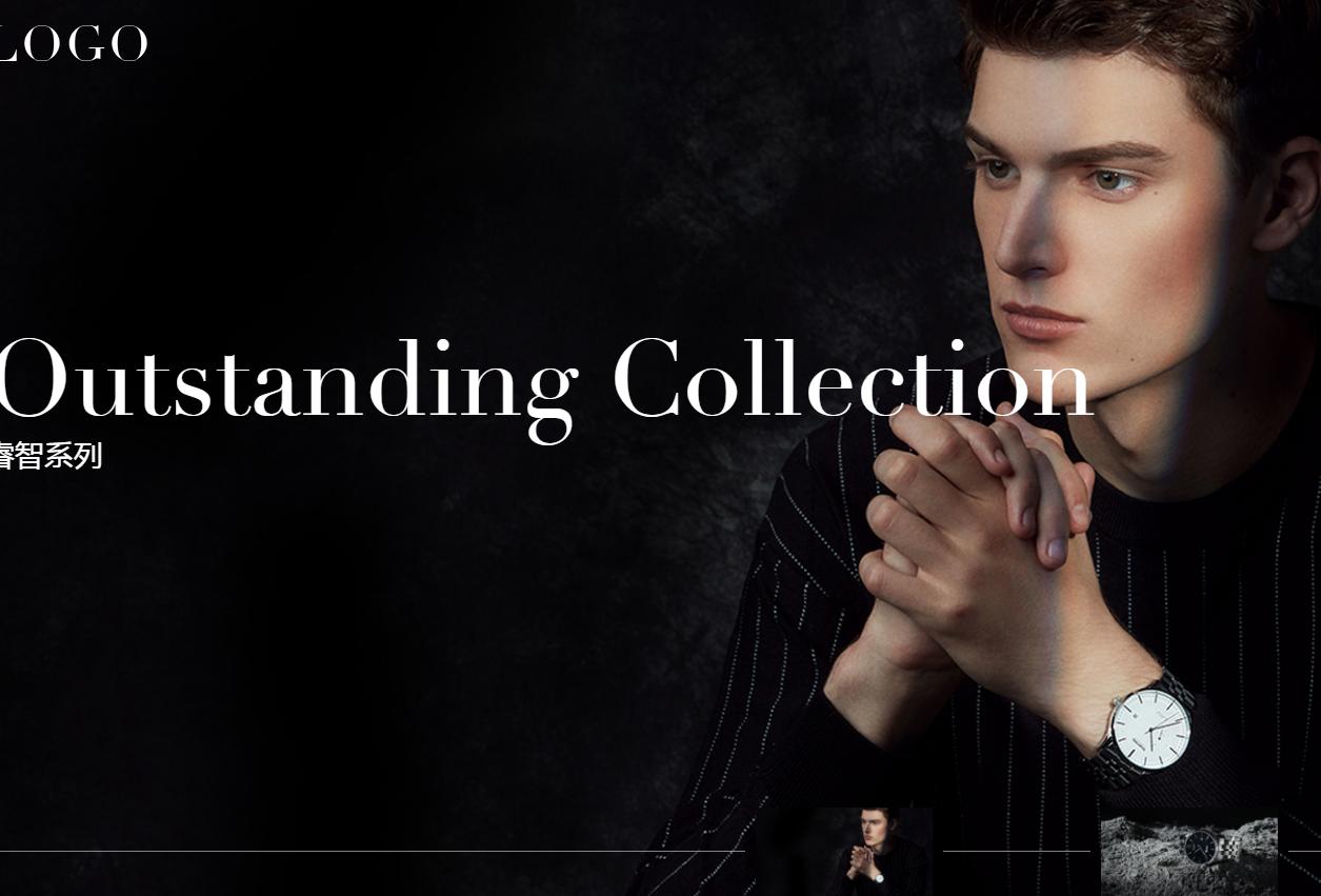 服装设计制作行业(PC+手机)模版站