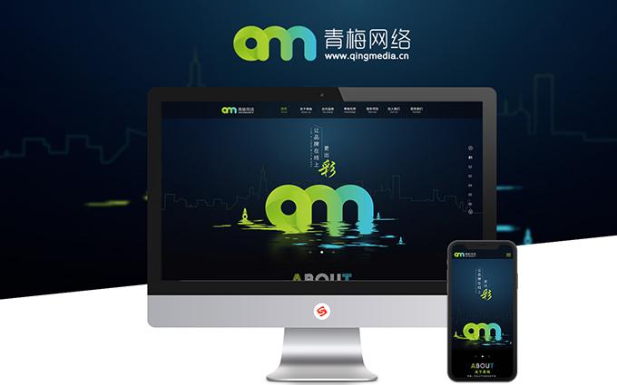 企业生鲜电商O2O平台开发解决方案