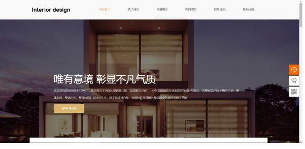 企业网站设计定制化服务扩大会员权益