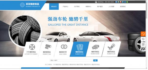 手机网站建设国外新闻网站的版面设计同国内网站有着较大的区别