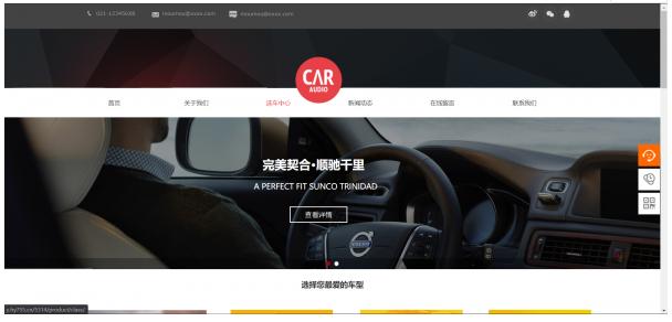 网站seo优化网页设计中秩序与灵动的起点