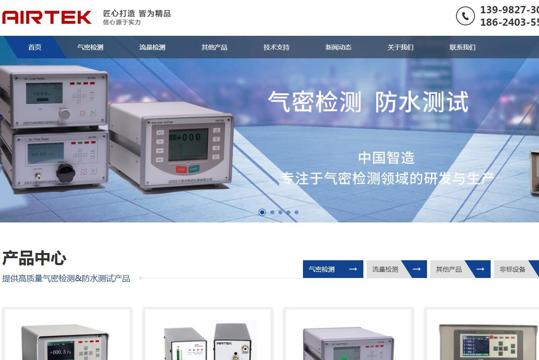 https://www.doushuohao.com/jingpinwangzhan/741.html
