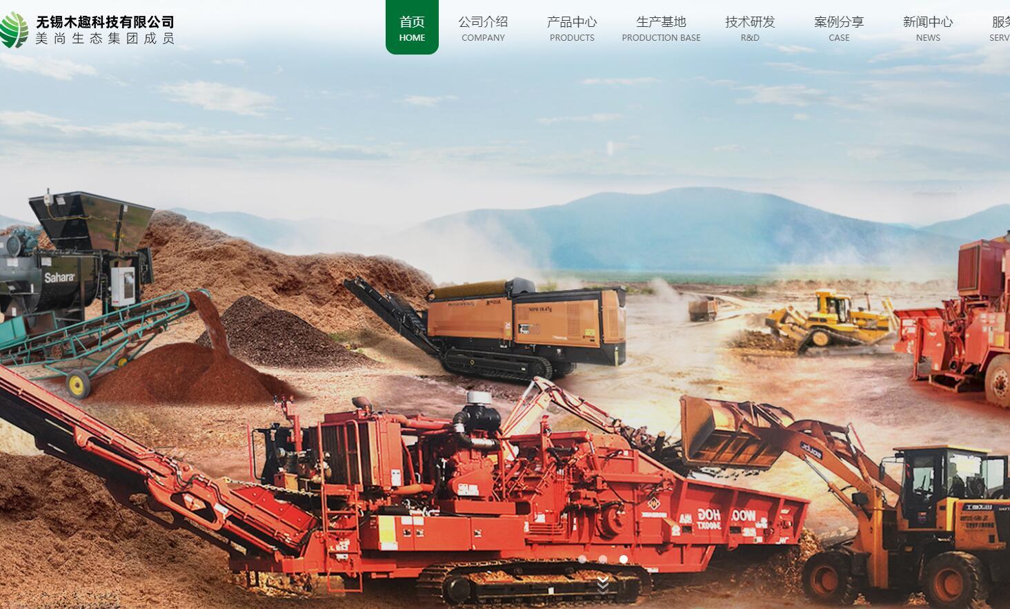 https://www.doushuohao.com/jingpinwangzhan/738.html