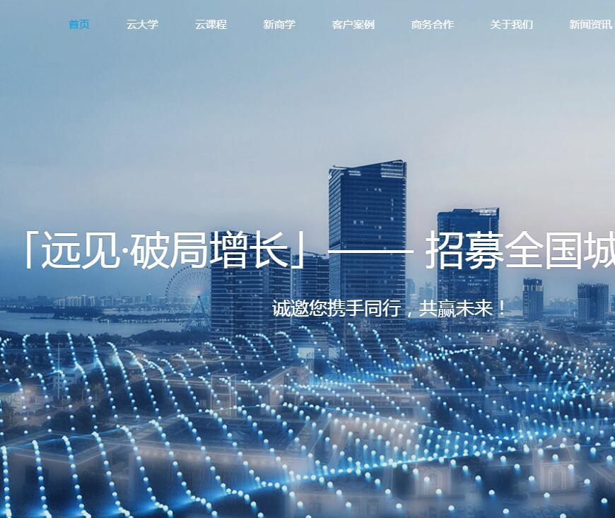 https://www.doushuohao.com/jingpinwangzhan/744.html