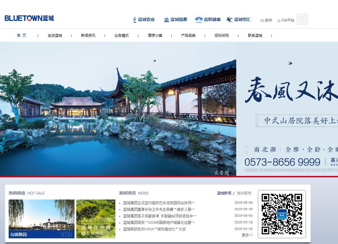 https://www.doushuohao.com/jingpinwangzhan/743.html
