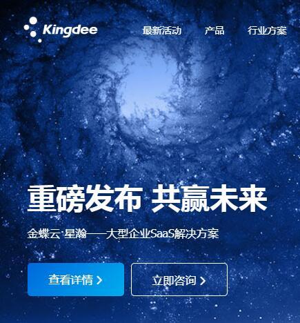 https://www.doushuohao.com/jingpinwangzhan/751.html