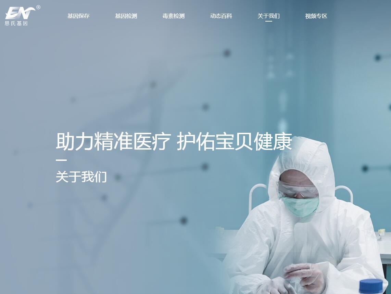 https://www.doushuohao.com/jingpinwangzhan/753.html